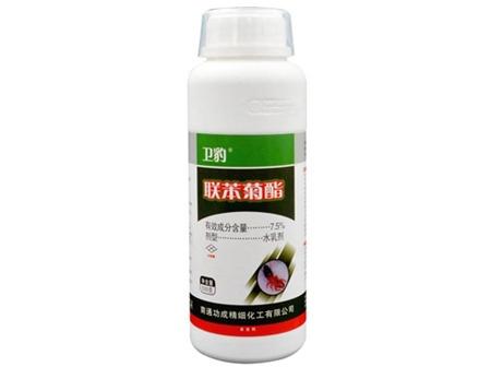 7.5%联苯菊酯水乳剂
